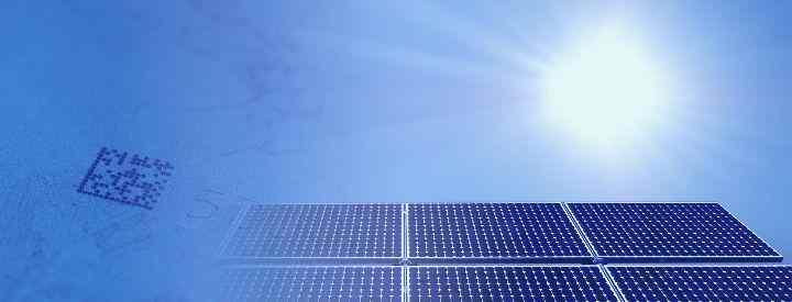 DMR210 Solar
